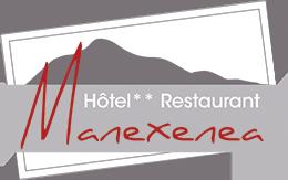 Manexenea | La Boutique Coffrets Cadeaux Logo